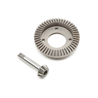 Horizon Hobby - Rear 47T Diff Gear & 12TPinion: 8 & 8T...